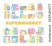 supermarket selling department...   Shutterstock .eps vector #2039184377
