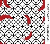 red pepper on geometry...   Shutterstock .eps vector #2039328641