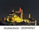 suleymaniye mosque | Shutterstock . vector #203943967
