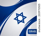 israel design over white... | Shutterstock .eps vector #203970505