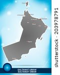 map of oman with abstract... | Shutterstock .eps vector #203978791