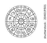 zodiac wheel | Shutterstock .eps vector #204019501