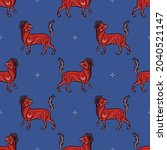 seamless animal pattern with... | Shutterstock .eps vector #2040521147
