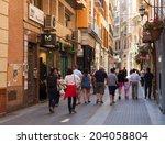 murcia  spain   april 15  2014  ... | Shutterstock . vector #204058804
