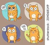 Stock vector set of cute cartoon cat in various poses 204068149