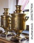 Antique Antique Copper Samovar  ...