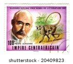central african stamp with Kipling - stock photo