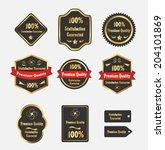 premium  quality set | Shutterstock .eps vector #204101869