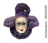 the venetian mask | Shutterstock . vector #20410429