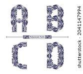 vector graphic alphabet in a...   Shutterstock .eps vector #2041147994