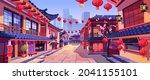chinese new year street...   Shutterstock .eps vector #2041155101
