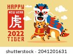 happy chinese new year 2022 and ...   Shutterstock .eps vector #2041201631