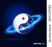Traditional Chinese Yin Yang symbol in blue flashes and lighting circle