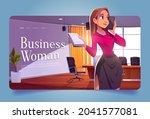 business woman work in office... | Shutterstock .eps vector #2041577081