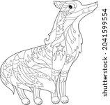 contour linear illustration for ... | Shutterstock .eps vector #2041599554