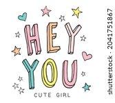 colorful pretty slogan for... | Shutterstock .eps vector #2041751867