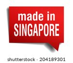 made in singapore red  3d... | Shutterstock . vector #204189301