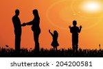 vector silhouette landscape... | Shutterstock .eps vector #204200581