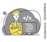 concept of script coding ...   Shutterstock .eps vector #2042209814