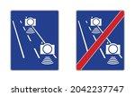segmental speed measurement... | Shutterstock .eps vector #2042237747