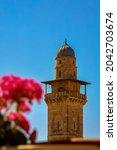 Pink Flowers And Bab Al Silsila ...