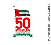 fifty uae national day  spirit...   Shutterstock .eps vector #2042822867
