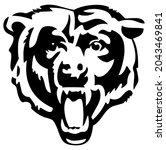 bear head  grizzly head  wild...   Shutterstock .eps vector #2043469841