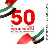 tr  fifty uae national day ...   Shutterstock .eps vector #2043502241