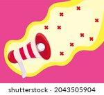 retro megaphone illustration....   Shutterstock .eps vector #2043505904