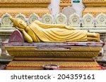 Thai Reclining Buddha Statue