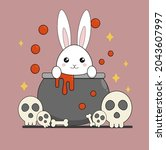 vector character of cute pig in ...   Shutterstock .eps vector #2043607997