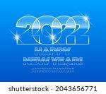 vector frozen ice greeting card ... | Shutterstock .eps vector #2043656771