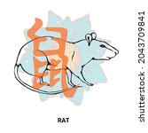 year of the rat. eastern... | Shutterstock .eps vector #2043709841
