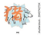 chinese horoscope. pig zodiac.... | Shutterstock .eps vector #2043742724