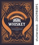 whiskey label with old frames   Shutterstock .eps vector #2043980891
