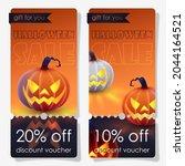 discount voucher for halloween... | Shutterstock .eps vector #2044164521