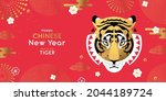 chinese new year 2022 modern...   Shutterstock .eps vector #2044189724