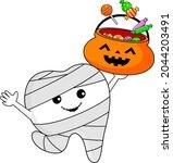 cute cartoon tooth character... | Shutterstock .eps vector #2044203491