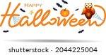 halloween text with pumpkin and ... | Shutterstock .eps vector #2044225004
