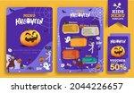 halloween kids menu template... | Shutterstock .eps vector #2044226657