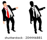 drunk businessman  vector | Shutterstock .eps vector #204446881