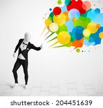 strange funny guy in morphsuit... | Shutterstock . vector #204451639