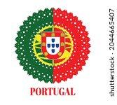 portugal flag with elegant... | Shutterstock .eps vector #2044665407
