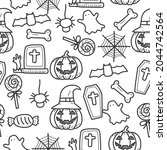 cute and funny halloween...   Shutterstock .eps vector #2044742564