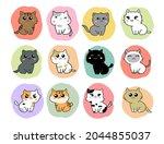 cute cats cartoon set vector | Shutterstock .eps vector #2044855037