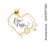 cute kids heart love frame with ... | Shutterstock .eps vector #2045097581
