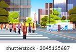 detection and identification of ... | Shutterstock .eps vector #2045135687
