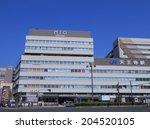 osaka japan   19 june  2014 ... | Shutterstock . vector #204520105