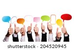 many business hands with thumbs ... | Shutterstock . vector #204520945