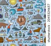 travel to peninsula kamchatka.... | Shutterstock .eps vector #2045324657
